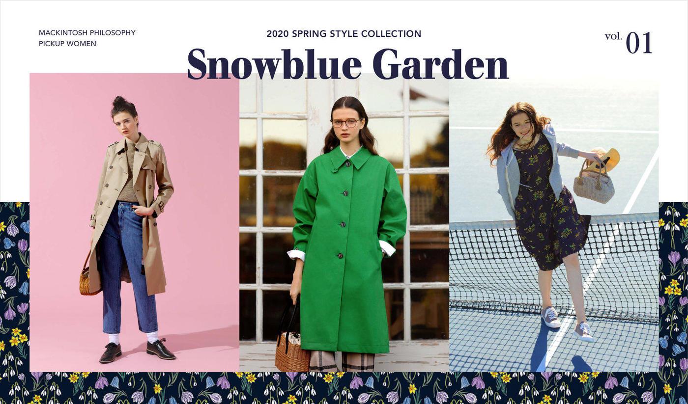 2020 SPRING STYLE COLLECTIONSnowblue Garden vol.1