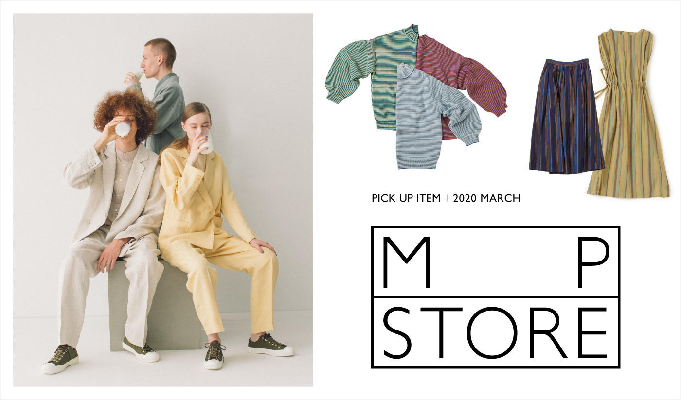 PICK UP ITEM / 2020  MARCH
