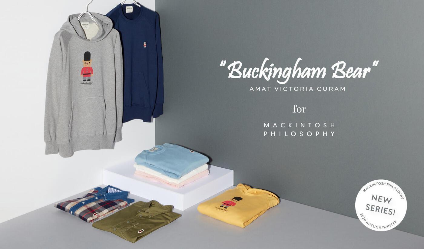 Buckingham Bear