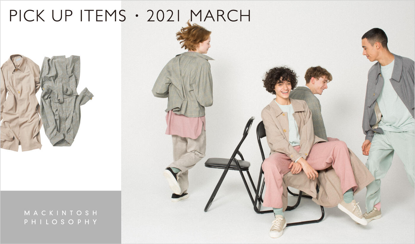 PICK UP ITEMS / 2021  MARCH