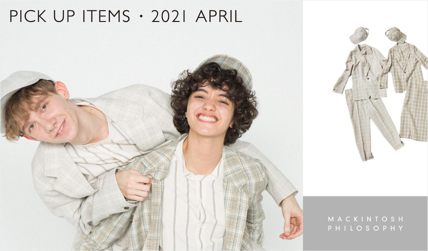PICK UP ITEMS / 2021 APRIL