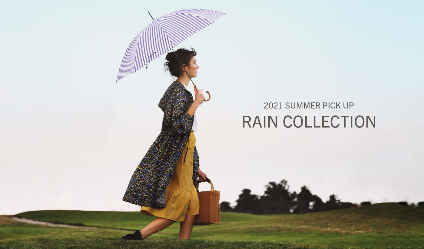 2021 SUMMER PICK UPRAIN COLLECTION